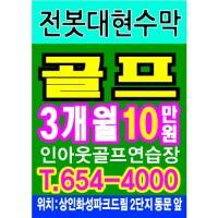 전봇대현수막